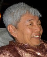 Prof. Dr. Chris K.H. Teo, PhD